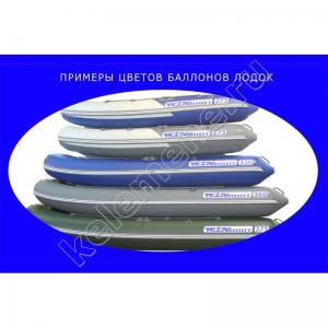 Складной РИБ WinBoat 360RF Sprint