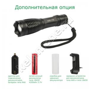 Тактический водонепроницаемый фонарь T6 на аккумуляторе 3800 люмен 10 ватт