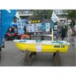 Лодка картоп SAVA 270 Mono
